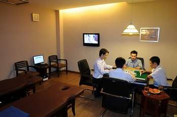 Chess Room - Guang Lian Business Hotel - Zhongshan