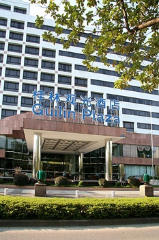 - Guilin Plaza Hotel