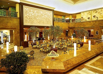 - Beijing Rosedale Hotel and Suites