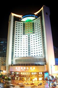 - Wenzhou International Hotel