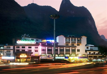 -  Yangshuo New West Street Hotel
