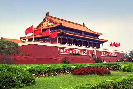 Forbidden City & Temple of Heaven & Summer Palace (Economy Tour)