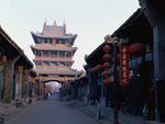 9 Days Pingyao World Culture Heritages Discovery
