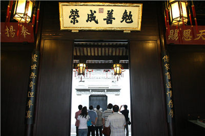 Hangzhou Culture Day Tour - Leifeng Pagoda, Qinghefang Street and More