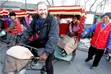 Beijing Tour Deal | Cultural & Local Attraction - Capital Museum & Hutong Tour