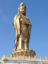 Huge Kuan Yin Statue Facing the Sea