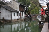 Zhouzhuang Bridge