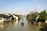 Wuzhen Water Village Day Tour
