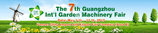 The 7th Guangzhou Int'l Garden Machinery Fair (GMF 2015)