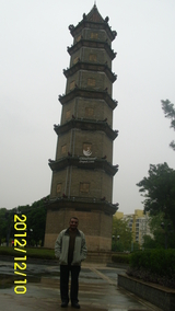 at the temple tower