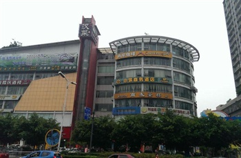 City celebrity hotel zigong map